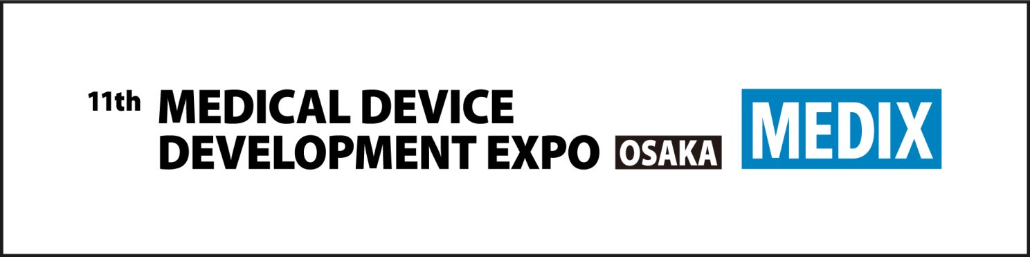 11th Medical Device Development Expo